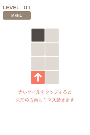 Arrowed 矢印のパズル