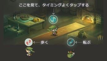 Screenshot of タップ・シーフ・ストーリー