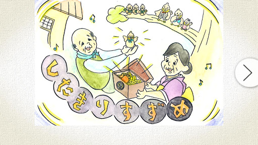 Japanese old story vol.3