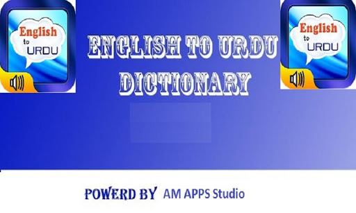 English To Urdu DictionaryfREE