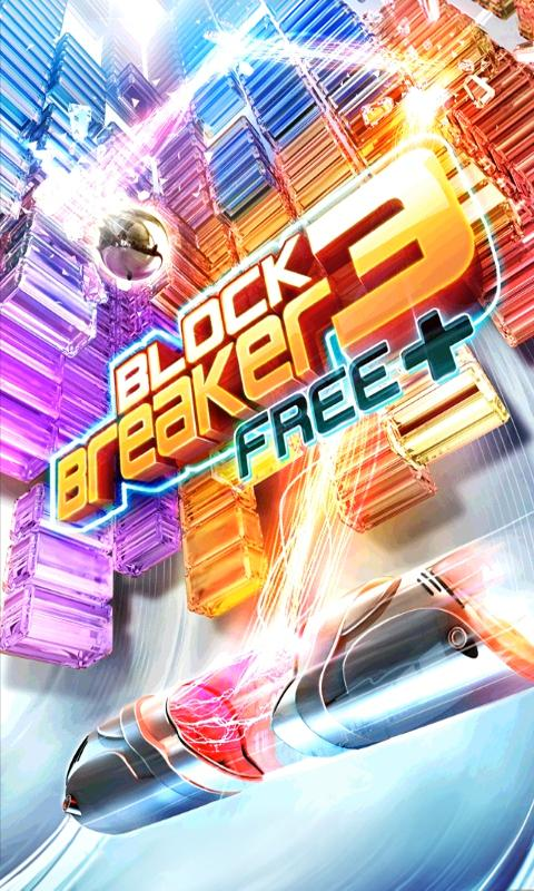 Block Breaker 3 Free+ - screenshot