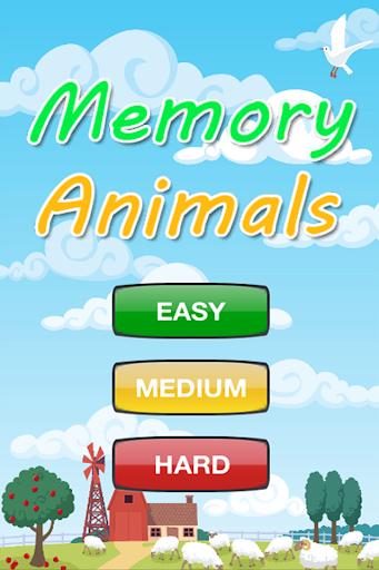 记忆的动物