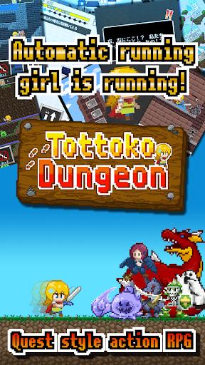 Tottoko Dungeon