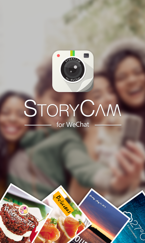 StoryCam for WeChat- screenshot