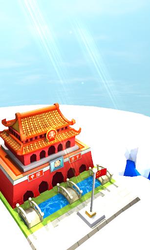 天安門3D動態壁紙免費