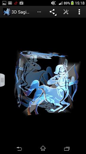 3D射手座星座壁紙