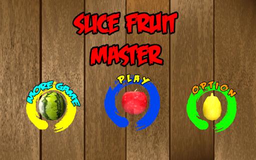 切片水果武士