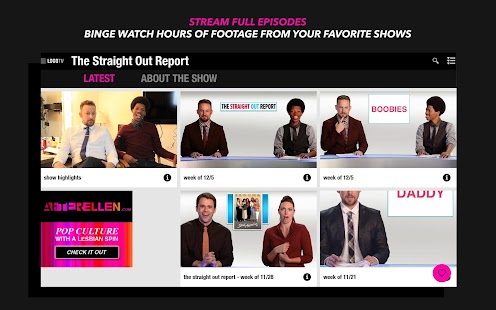 LogoTV- screenshot thumbnail