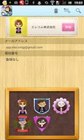 Screenshot of Pocket Friends (Cute widget)