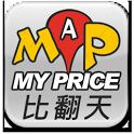 比價比翻天(MyPriceMap) icon