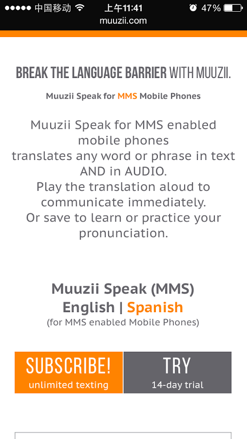 Muuzii Message & Muuzii Speak - screenshot