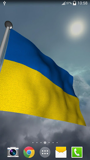 Ukraine Flag - LWP