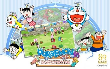 Doraemon Repair Shop Screenshot 9