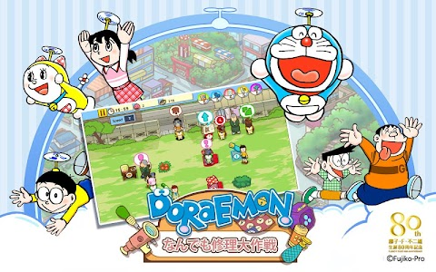 Doraemon Repair Shop v1.5.0 (Mod)