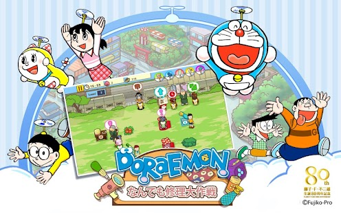 Doraemon Repair Shop- screenshot thumbnail