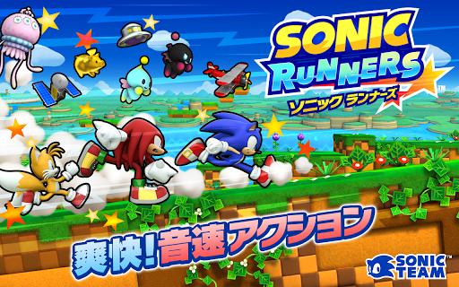 ソニック ランナーズ SONIC RUNNERS