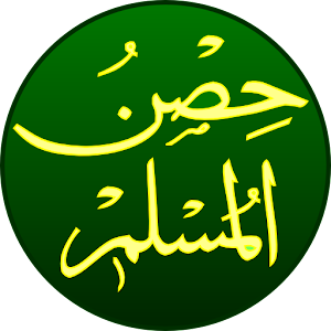 Dua & Zikr - Android Islamic Apps