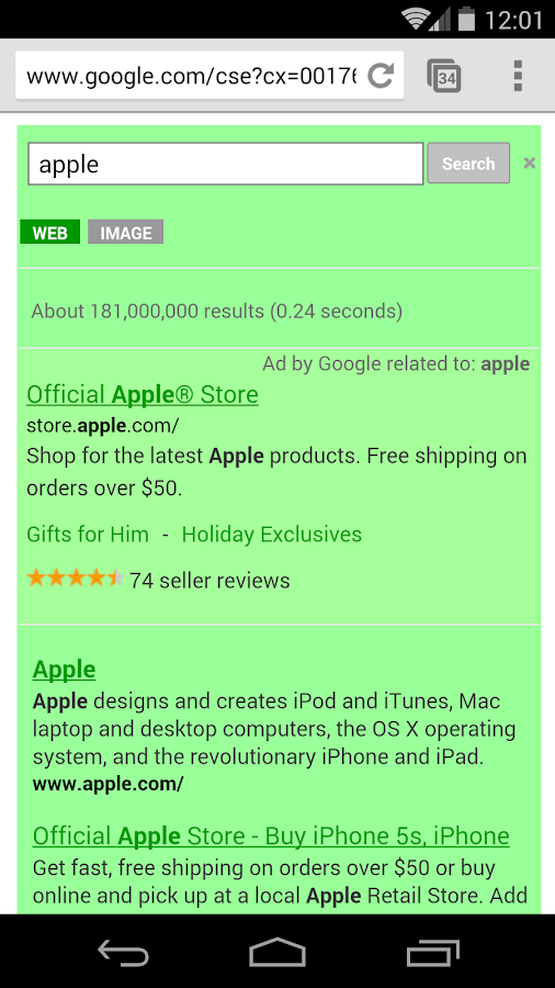 Green Search for Google™ - screenshot