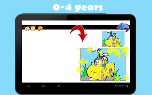 無料教育Appのキッズパズルトラクター 記事Game