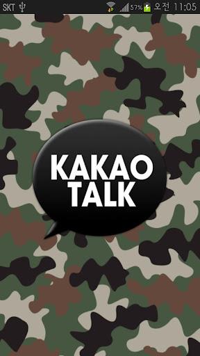 KakaoTalk主題,军服式风格主題