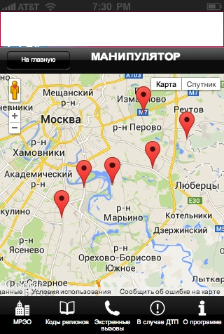 Transport RU- screenshot