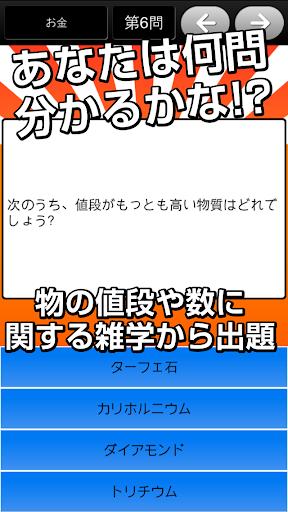 放置系RPG おすすめアプリランキング | Androidアプリ -Appliv