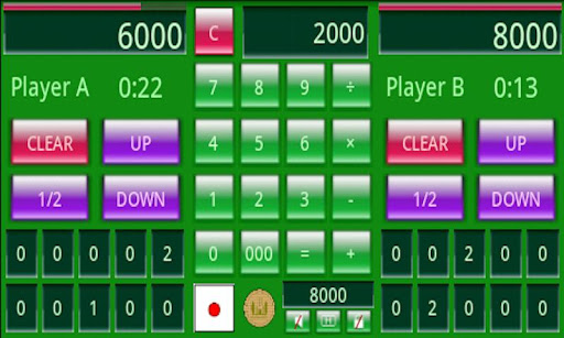 ライフポイント計算機 for 遊戯王 DCalc