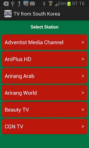 玩免費媒體與影片APP|下載韓国からのテレビ app不用錢|硬是要APP