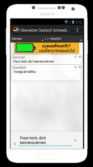 bersetzung deutsch schwedisch android apps on google play. Black Bedroom Furniture Sets. Home Design Ideas