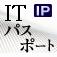ITパスポート試験 過去問題集 logo