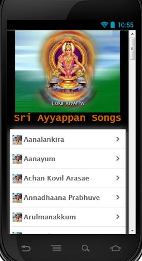Sri Ayyappan Songs in Tamil