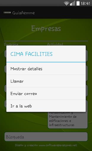 【免費財經App】Guia AEMME-APP點子