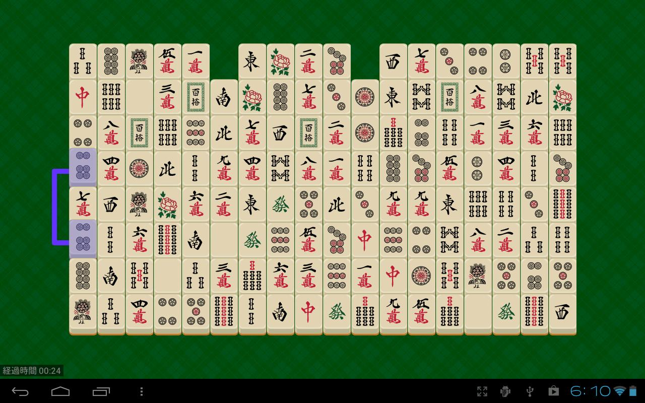 Real Sichuan Mahjong- screenshot