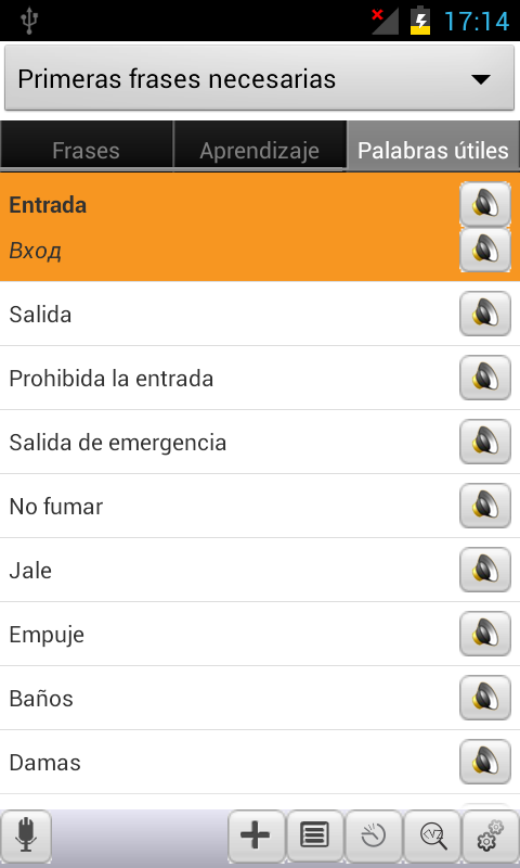Spanish<->Russian Phrasebook- screenshot