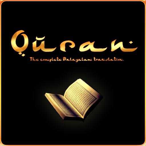 Malayalam Quran on Google Play Reviews | Stats