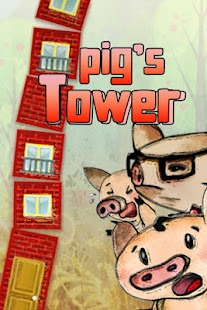 Pig's Tower