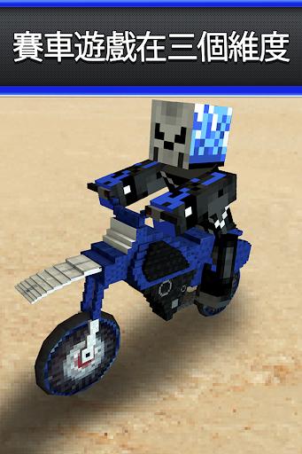 塊摩托車越野賽跑生存- 越野摩托車賽車免費遊戲