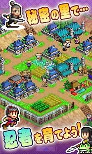 合戦!!にんじゃ村- screenshot thumbnail