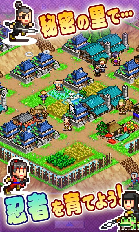 合戦!!にんじゃ村- screenshot