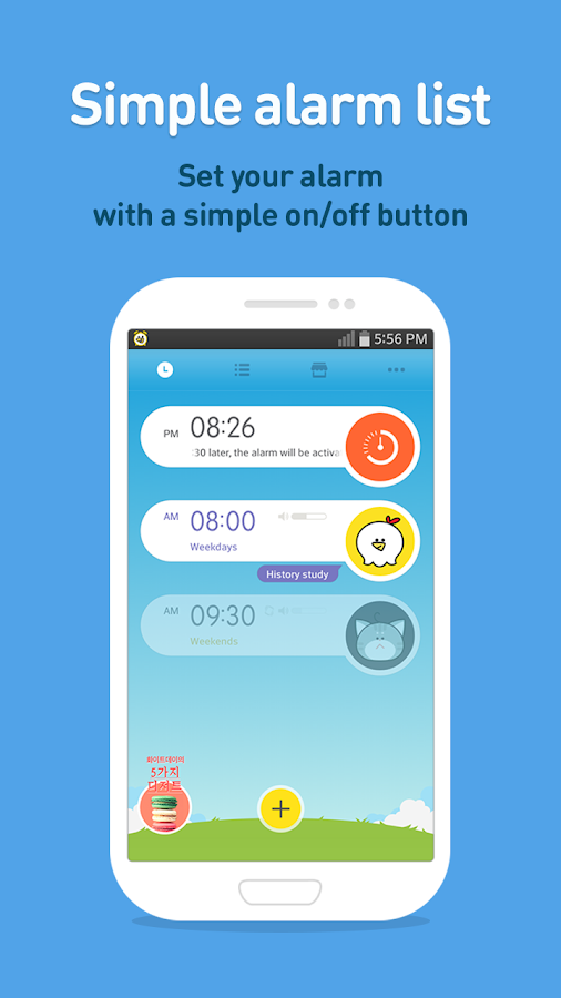 AlarmMon (Must-have alarm app)- screenshot
