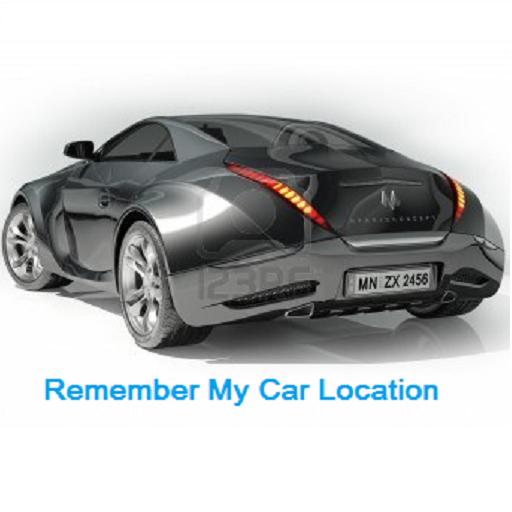 Remember My Car Location 旅遊 App LOGO-硬是要APP