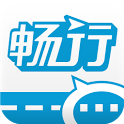 Loopu Express icon