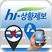 Download 고속도로 상황제보 APK for Android Kitkat