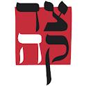 Tsedaka logo