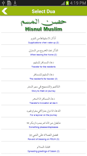 Islamic Messaging - SMS Quran- screenshot thumbnail
