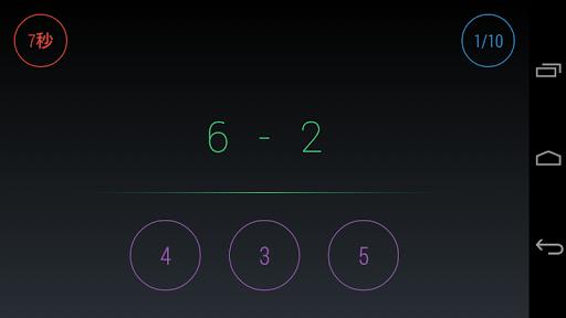 無料解谜AppのMath IQ|HotApp4Game