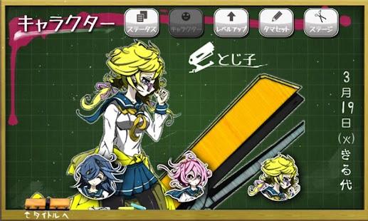 Recoil Witch HASAMI - screenshot thumbnail
