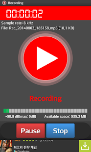 Recorder- screenshot thumbnail