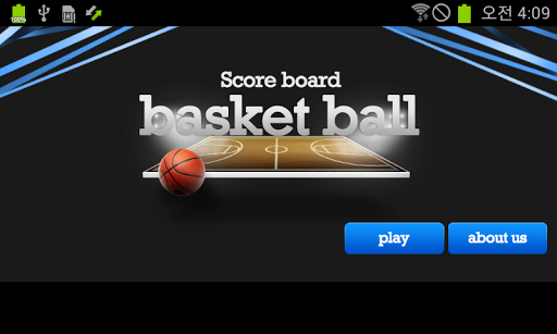 Basketball Scoreboard Standard v2 - PC Scoreboards