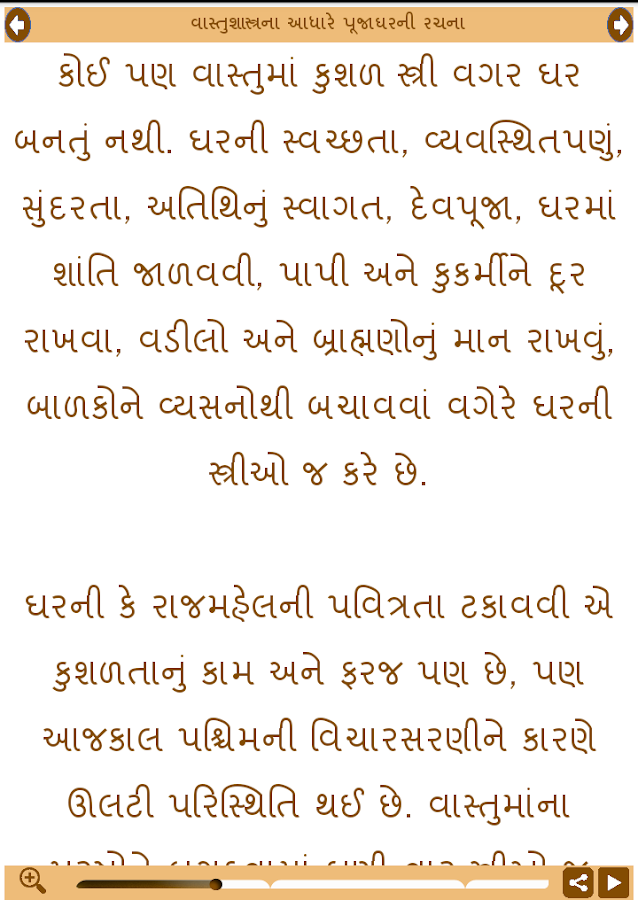 Free Gujarati Fonts Free Fonts search and download